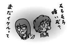 踊る123