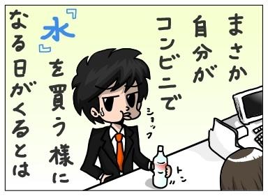 踊る117a
