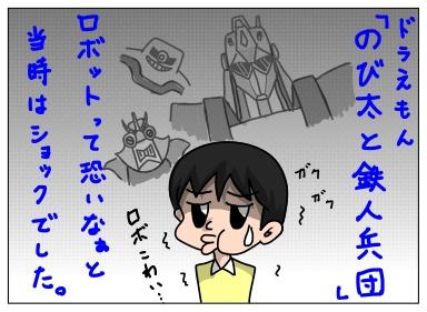 踊る221