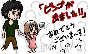踊る231a