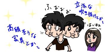 踊る276