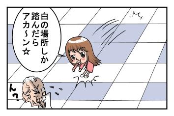 踊る311