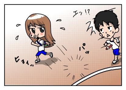 踊る325