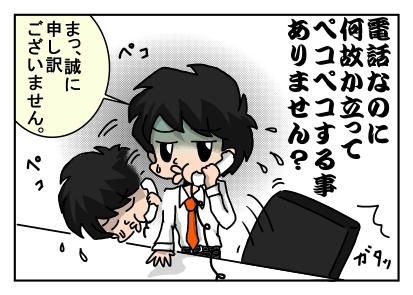 踊る329