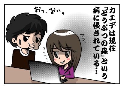 踊る344