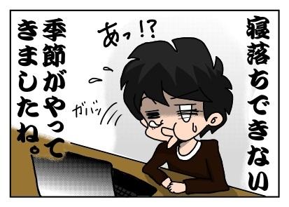踊る348a
