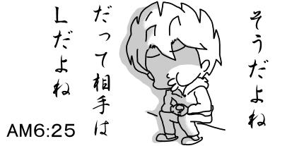 踊る372