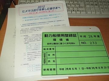 DSCF2637.jpg