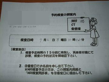 DSCF2957_20120830195524.jpg