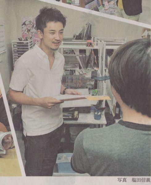 日経小菅さん矢吹先生