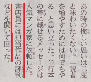 日経書店評判