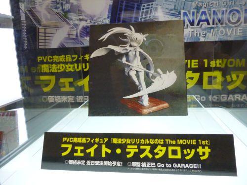 ワンフェス2012夏レジーニャフェイトちゃん