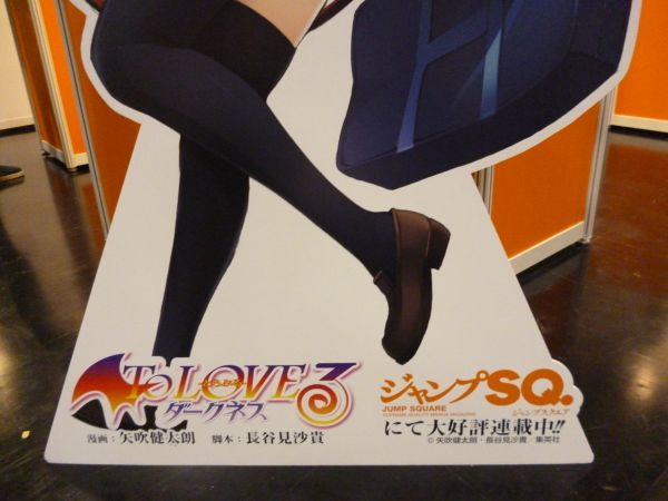 京まふ2012SQブースモモちゃん4