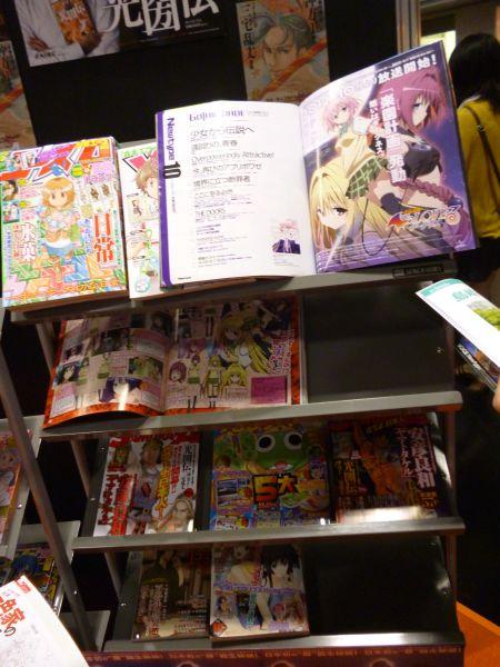 京まふ2012角川ブースTo LOVEる化