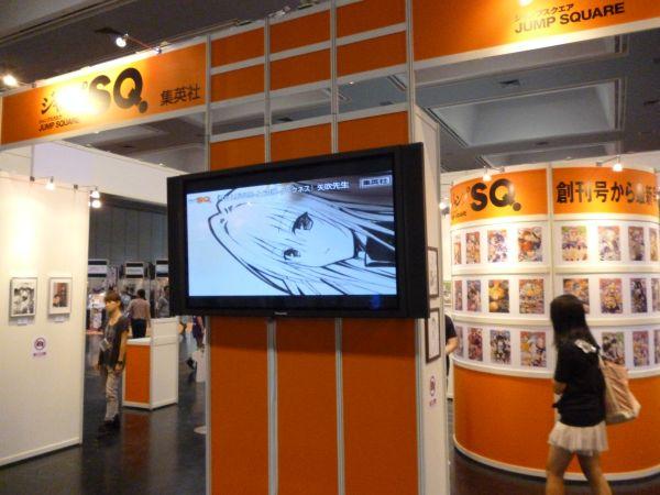 京まふ2012SQブース2(ヤミ映ってるww)