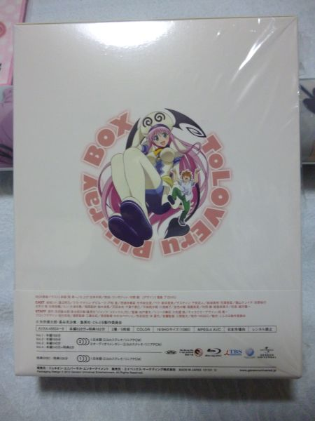 To LOVEるBD BOX三方背裏