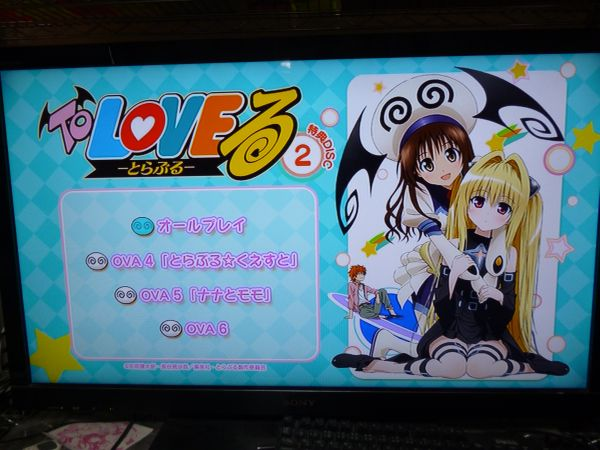 To LOVEるDVD BOX OVAメニュー6