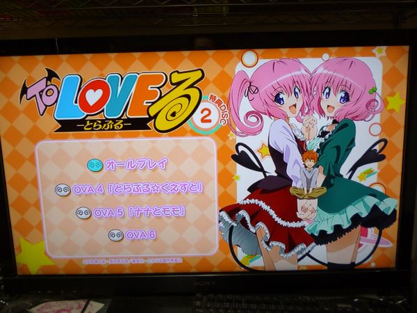 To LOVEるDVD BOX OVAメニュー5