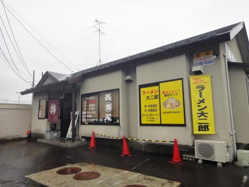 長尾浜田店