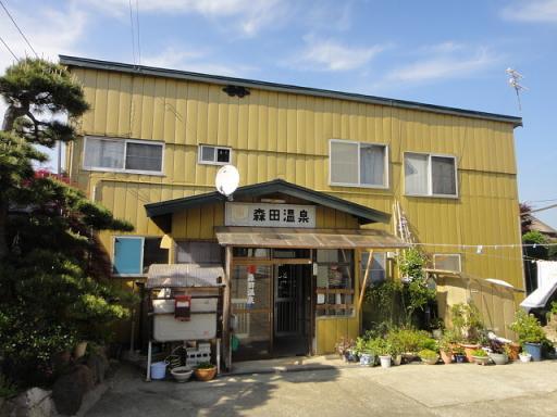 森田温泉旅館