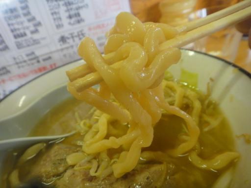 麺リフト!