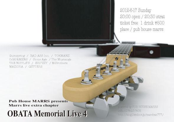 OBATAメモリアルライブ