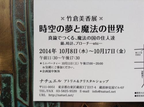 201410041155486fc.jpg