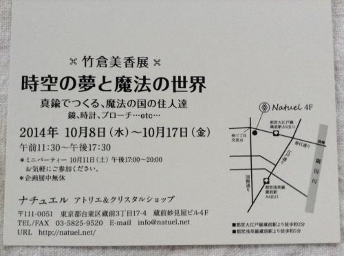 20141005211114634.jpg