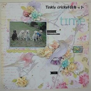 tinkly cricket 1