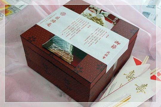 s-0101IMG_9213.jpg