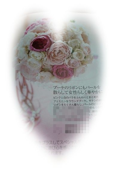 s-0629IMG_1345.jpg