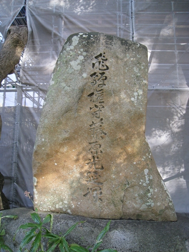 滝山寺 9