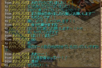 RedStone 12.07.19[0a3]
