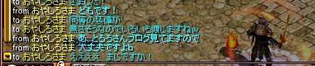 RedStone 12.07.19[00]