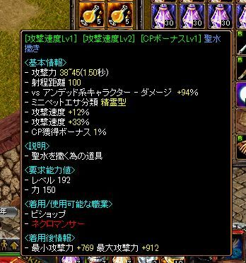 RedStone 12.11.07[01]