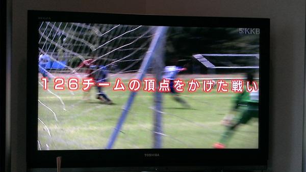 20140923TV放送 (1)