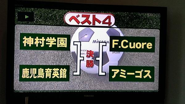 20140923TV放送 (12)