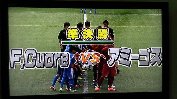 20140923TV放送 (13)