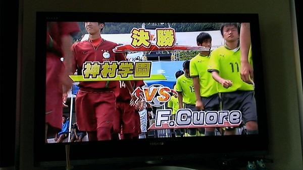 20140923TV放送 (32)