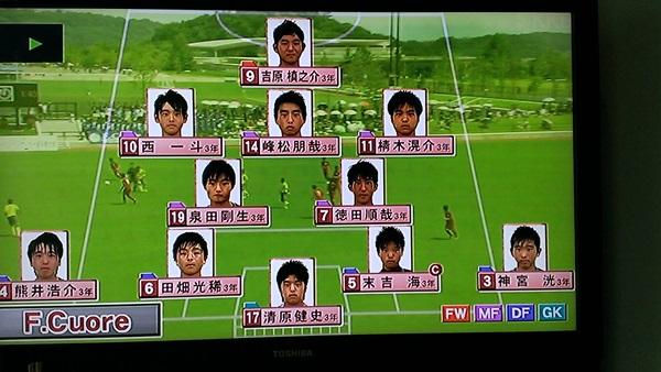20140923TV放送 (36)