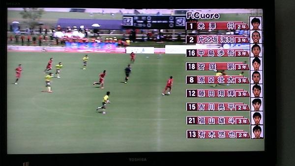 20140923TV放送 (37)
