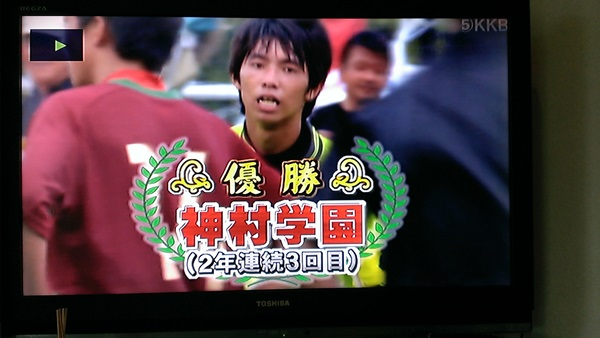 20140923TV放送 (44)