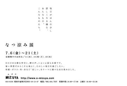 20120624_2236442.jpg