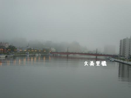 川の風景3