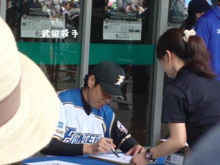 武田勝さん