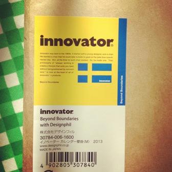 innobator3.jpg