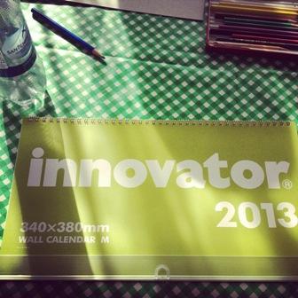 innovator2013.jpg