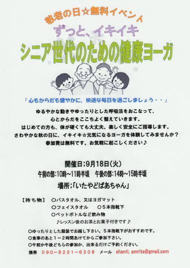 SCN_0005_convert_20120912090957.jpg