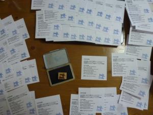 チクチクカード0905