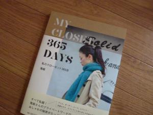 雅姫さんの本1014
